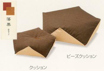 使い方色々!機能性も充実した京都西川のこたつクッション