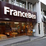 フランスベッド六本木ショールーム