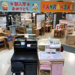 学習机の売場
