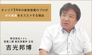 episode.05 アサヒ