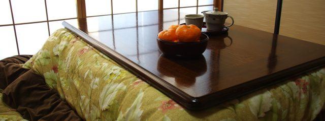 ほっこり和めるダイニングテーブル型こたつの魅力