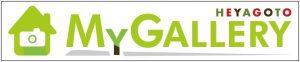 ヘヤゴトマイギャラリーのロゴ